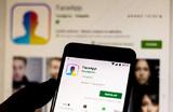 ФБР считает российское приложение FaceApp угрозой безопасности США