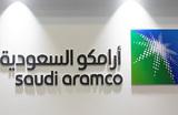 Сделка века: Saudi Aramco определила цену своих акций в рамках IPO