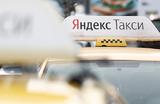 «Яндекс» лупит и лупит вверх». Водители «Яндекс.Такси» премиум-класса готовы бастовать