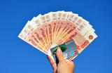 «Банковского роуминга» больше нет. Как могут возмещаться потери банков?