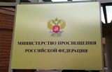 «Учителя подведены уже к самому краю». Педагоги вышли на акцию протеста в Москве