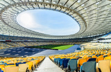 Как запрет на международные соревнования в России отразится на спортивном и гостиничном бизнесе?