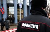 Волна «минирований» в Москве и Петербурге накрыла суды, школы и метро