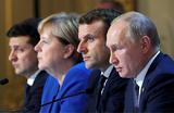 Обзор инопрессы. «Между Россией и Украиной еще не мир, но уже оттепель»
