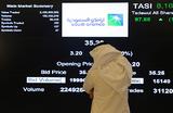 Громкий старт: акции Saudi Aramco продолжат расти?