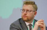 В партии «Яблоко» новый руководитель — Николай Рыбаков