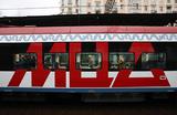 Московские центральные диаметры взвинтили цены на жилье?