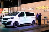 Opel расширит линейку автомобилей в России до шести моделей