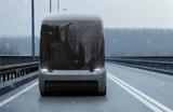 Новый конкурент Tesla? Hyundai и Kia вложились в стартап Arrival по производству электромобилей