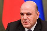 «Коммерсантъ» выяснил, как новый премьер-министр заработал свое состояние