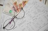 Депутаты предложили отменить банковскую комиссию при оплате услуг ЖКХ