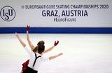 На какие медали может рассчитывать Россия на чемпионате Европы по фигурному катанию?
