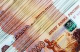Вкладчикам, потерявшим деньги с конца 2014 года, могут вернуть до 5 млн