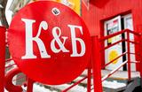 Данные миллионов клиентов сети «Красное и белое» оказались в свободном доступе?