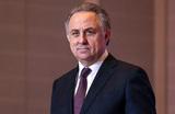 Бывшему вице-премьеру Виталию Мутко дали работу с учетом опыта