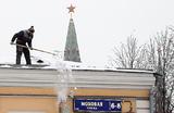 На Москву обрушился сильнейший за зиму снегопад