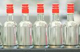 Суд в Нидерландах подтвердил право России на водку «Столичная»