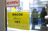В российских аптеках — дефицит медицинских масок. Но помогут ли они вообще защититься от заражения?