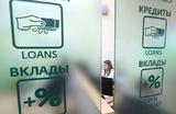 Банки снизили ставки по рублевым вкладам в ожидании решения ЦБ?