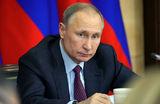 Путин поручил отбирать лицензии у взвинтивших цены аптек