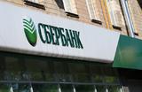 Сбербанк — под крыло правительству