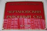 Бывший начальник управления ФСИН после оглашения приговора покончил с собой в зале суда