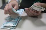 Идея снижения страховых взносов: готовы ли компании повысить зарплаты?