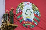 Белоруссия шагает по планете. Граждане союзного государства обсуждают редизайн герба страны