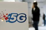 Швейцарцы против 5G. Могут ли новые сети угрожать здоровью?