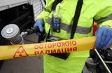 Датчик радиационной тревоги сработал в московском банке из-за женщины с заболеванием щитовидной железы