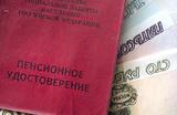 «Нет тут справедливости». Кабмин не поддержал инициативу об индексации пенсий работающим пенсионерам