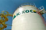 Бывшим акционерам ЮКОСа снова присудили компенсацию в $50 млрд