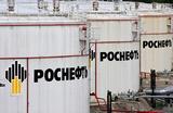 «Роснефть» получила рекордную в своей истории чистую прибыль