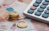 Банки вернули клиентам только каждый седьмой рубль из украденных мошенниками
