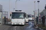 «У людей паника». Жители Полтавской области испугались эвакуированных из Уханя украинцев