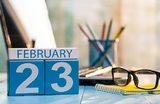 Как в компаниях отмечают 23 февраля?