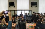 Расследование «Медузы» о фигурантах дела «Сети» вызвало огромный резонанс