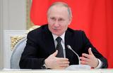 Общероссийское голосование по поправкам в конституцию пройдет 22 апреля