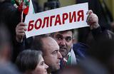 Что происходит с российско-болгарскими отношениями?