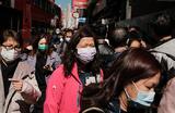 Власти Китая будут платить жителям за «доносы» на зараженных коронавирусом