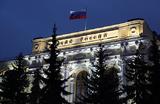 ЦБ хочет ограничить банкиров в праве выезда за рубеж