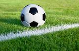 В рамках 21-го тура чемпионата России по футболу состоятся три матча