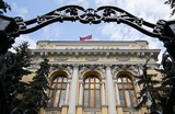 Центробанк приостановил покупку валюты на фоне обвала нефти