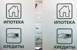 Банки повышают ставки по ипотеке из-за ослабления рубля