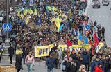 У стен посольства России на Украине прошла протестная акция ветеранов АТО