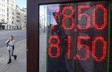 «Глобальная экономика в рецессии, некоторые говорят о депрессии». Чего ждать на рынках на следующей неделе?