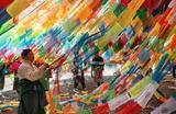 Тибетские буддисты Китая совершают паломничество к священным горам.