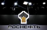 «Роснефть» продала венесуэльские активы