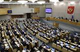 Госдума приняла целый пакет «антивирусных» законопроектов