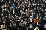 Люди в Токио во время пандемии коронавируса COVID-19.